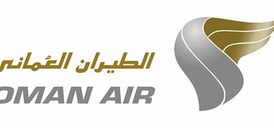 Photo of الطيران العماني يقدم المزيد من خيارات الدفع لضيوفه