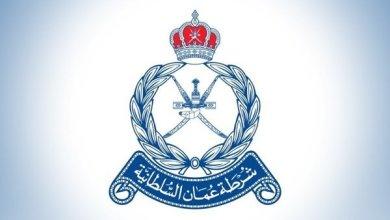 Photo of الشرطة تنفي ما يُتداول عن طريق أدم-ثمريت