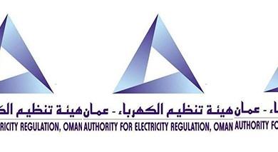 Photo of اليوم بدء تطبيق التعرفة الجديدة لقطاع الكهرباء