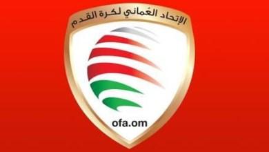 "Photo of لجنة الانضباط توقف ""18"" لاعبا من نادٍ واحد"