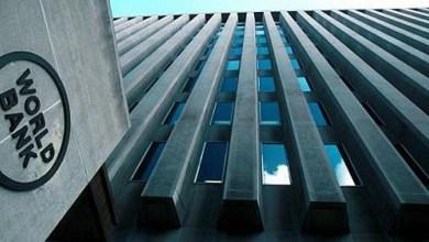 Photo of البنك الدولي يتوقع ارتفاع نسب النمو في السلطنة العامين القادمين