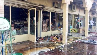 Photo of تقديم مساعدة لقارب.. وإخماد حريق في محلات تجارية