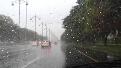 Photo of توقعات بهطول أمطار وأجواء لطيفة.. والهيئة توضح