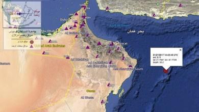 Photo of زلزال يبعد عن صور 247 كم