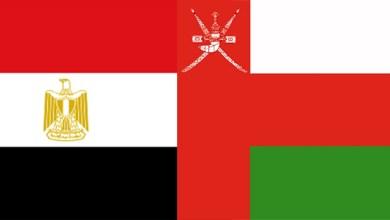 Photo of جلسة مباحثات عمانية مصرية مرتقبة