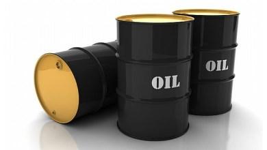 Photo of تعرّف على إنتاج السلطنة من النفط الخام والمكثفات النفطية خلال يناير 2017م