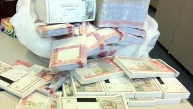 Photo of ارتفاع مؤشر سعر الصرف الفعلي للريال العماني نهاية ديسمبر 2016