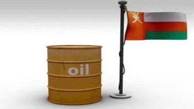 Photo of نفط عمان يرتفع لليوم الثاني على التوالي