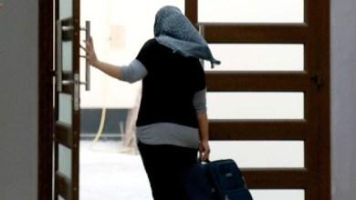 Photo of ما المسؤولية القانونية بشأن هروب عاملة المنزل؟
