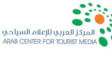Photo of بمشاركة السلطنة.. بعد غد انطلاق قمة الإعلام السياحي بالقاهرة