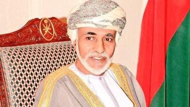 Photo of جلالة السلطان يصدر 4 مراسيم سلطانية.. وهذه نصوصها