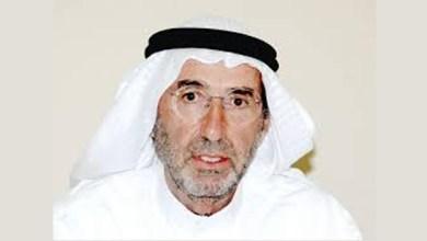 """Photo of مالك مركز """"سلطان """" في ذمة الله"""
