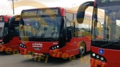 "Photo of بدءاً من اليوم .. ""إنترنت"" مجاني على متن حافلات مواصلات"