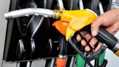 صورة الإعلان عن تسعيرة الوقود لشهر فبراير