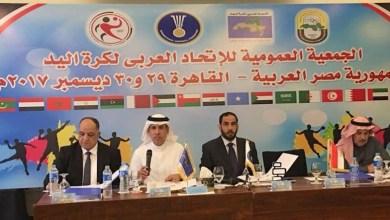 صورة اختيار عُماني نائبا لرئيس الاتحاد العربي لكرة اليد