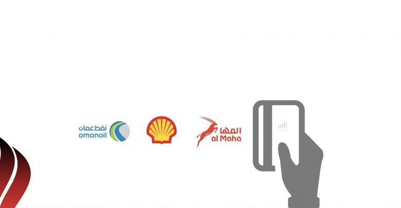 الدعم الوطني يصدر إعلانا بشأن إصدار بطاقات دعم الوقود