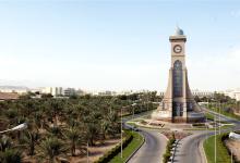 Photo of جامعة السلطان قابوس ضمن أفضل الجامعات في آسيا