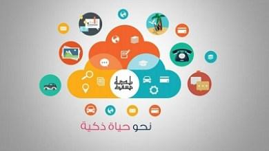 """صورة بلدية مسقط توفر حزمة من الخدمات الفنية عبر موقعها الإلكتروني وتطبيق """"بلديتي"""".. تعرّف عليها"""