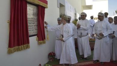 صورة يعد من أكبر الموردين للأقراص الفوارة لأوروبا: افتتاح المرحلة الثانية من مصنع للأدوية في ظفار