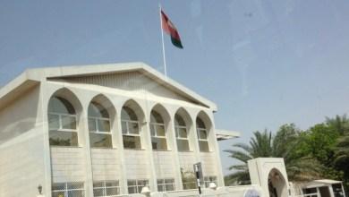 صورة سفارتنا في أبوظبي توضح حول قضية نصر المفرجي
