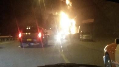 Photo of تدهور ناقلة وقود واشتعال النيران بها والشرطة تنبّه