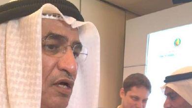 Photo of مسؤول كويتي: الكويت تمضي قدمًا في مشروع تطوير مصفاة الدقم