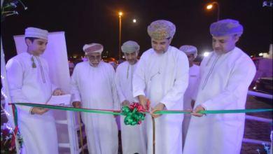 Photo of بإدارة عمانية متخصصة: افتتاح مركز جديد للعلاج الطبيعي والتأهيل بمسقط