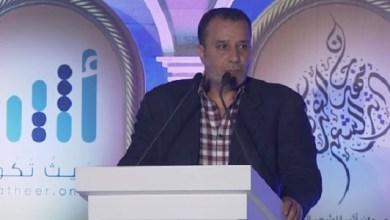 Photo of محمد الهادي الجزيري يكتب: ما وراء البحر
