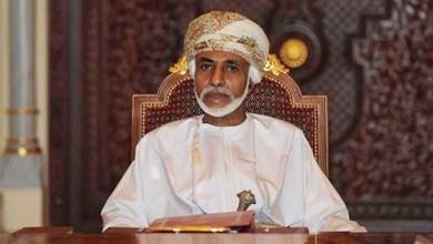 Photo of جلالة السلطان يعزي أمير الكويت