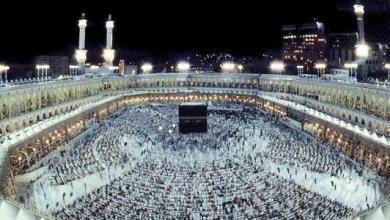 Photo of وفاة حاج عماني
