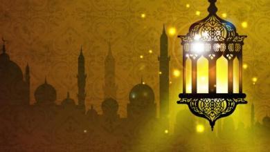 صورة بناءً على بيان الأوقاف: متى سيكون شهر رمضان؟