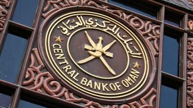 Photo of البنك المركزي يصدر تحذيرًا بشأن العملات الرقمية