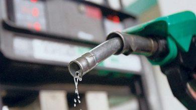 صورة هذه أسعار الوقود لشهر فبراير