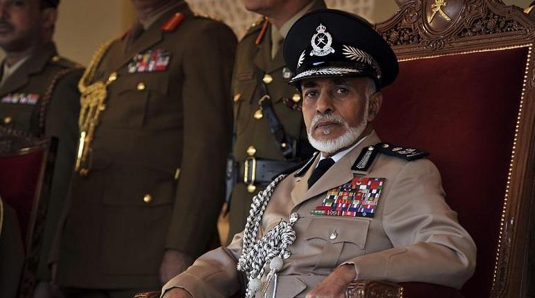جلالة السلطان يصدر عفوًا ساميًا خاصًا