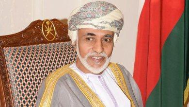 Photo of ملك البحرين يشكر جلالة السلطان