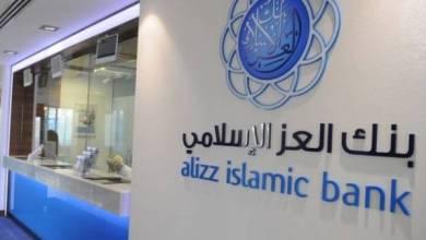 Photo of الودائع لدى البنوك والنوافذ الإسلامية ترتفع 