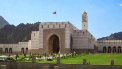 Photo of مجلس الدولة يناقش عددا من المقترحات