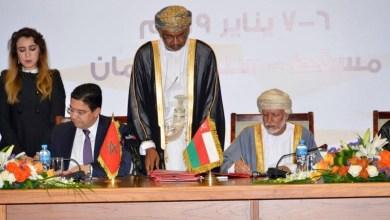 Photo of السلطنة والمغرب تصدران بيانًا مشتركًا