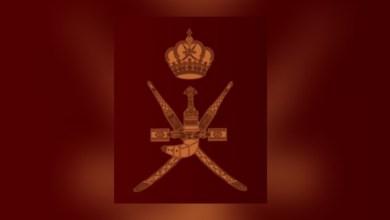 Photo of ما هي الاتفاقية التي جاءت في المرسوم السلطاني 114/2020