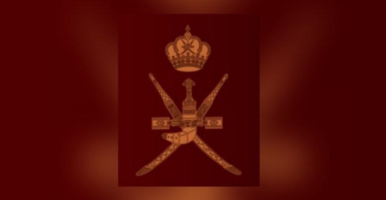 مرسوم سلطاني