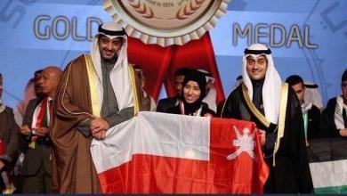 صورة 3 عمانيين يحصدون جوائز في معرض دولي