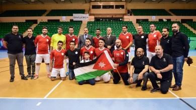 """Photo of """"الجالية الأردنية"""" أول المتأهلين في بطولة """"نحبك قابوس"""""""