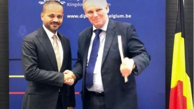 Photo of ناقش فيهما مجالات حيوية: أمين عام الخارجية يعقد لقاءين في بلجيكا