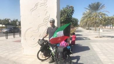"Photo of ينطلق من مسقط: كويتي يطوف بـ ""الود والوئام"" بين دول الخليج بدراجة هوائية"