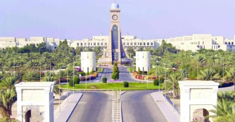 جامعة السلطان قابوس تعلن عن وظائف