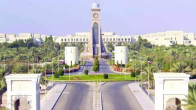 Photo of جامعة السلطان قابوس توضح نظام الدراسة لفصل الخريف
