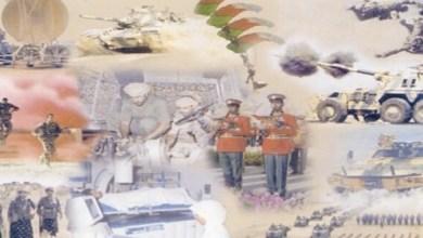 Photo of الإعلان عن مواعيد اختبارات المتقدمين للتجنيد في الجيش السلطاني