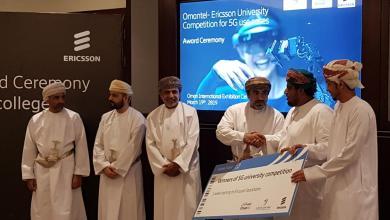 Photo of عمانتل تحتفل بتكريم الفائزين في مسابقة تطبيقات تقنية