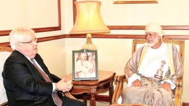 صورة بن علوي يبحث الأوضاع اليمنية مع مارتن غريفيث