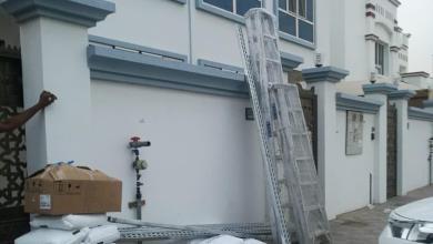 Photo of ضبط شركة تستخدم منزلًا للتخزين